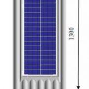 Module Sunwave 50Watt
