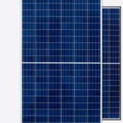 Solcellemodul REC TwinPeak Polycrystalline 265Wp